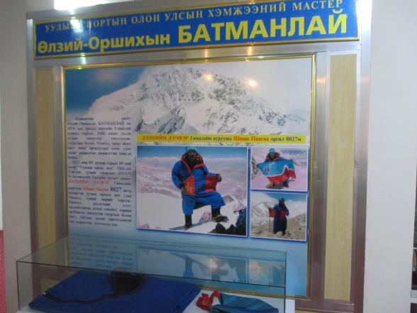 which features such people as the first Zavkhan resident to scale Mt. Everest